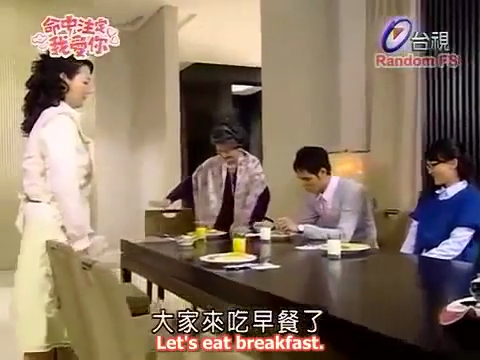 Fated to Love You Episode 6: Ji Cun Xi's Trap of Gentleness