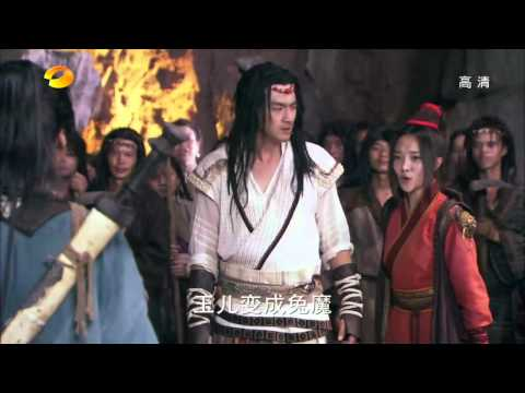 Xuan Yuan Sword 3 Legend - Rift of the Sky Episode 14