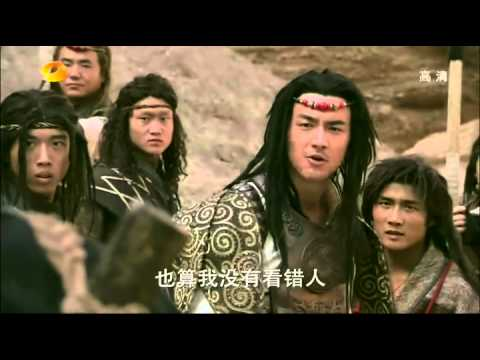 Xuan Yuan Sword 3 Legend - Rift of the Sky Episode 11