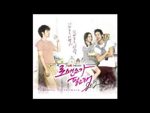Han Suji (한수지) - Title (Waru Waru) [I Need Romance 2012]: I Need Romance 2