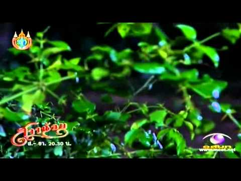 Sao Noi (2012) - Little Girl Episode 6 (Part 1)