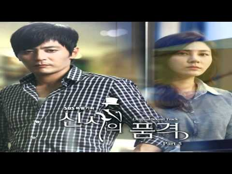 My Love by Lee Jong Hyun - OST 2 Track 2: A Gentleman's Dignity