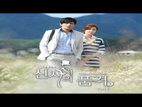 More than Me by Jong Dong Gun - OST 2 Track 1: A Gentleman's Dignity