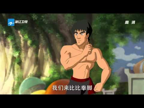 Monkey, Monk and the Monsters Go West Episode 21: -22 (Part 1)