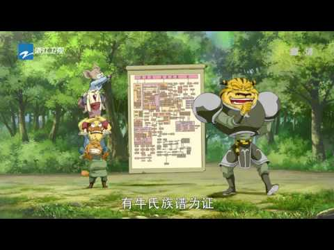Monkey, Monk and the Monsters Go West Episode 23: -24 (Part 1)