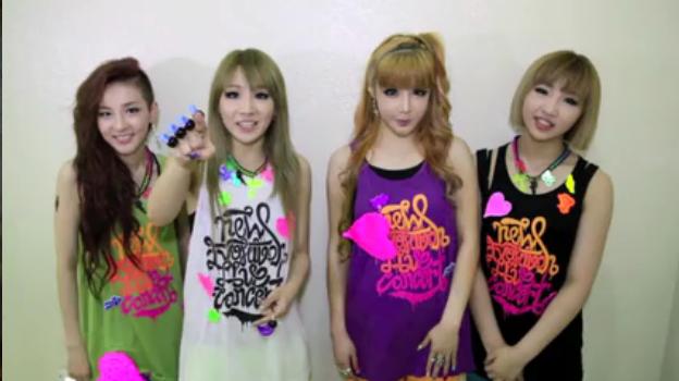 2NE1's Video Shoutout to Viki fans: 2NE1