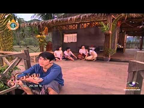 Sao Noi (2012) - Little Girl Episode 9 (Part 1)