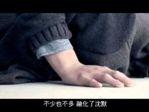 Henry Tseng's song 'Slow to Warm Up': Love Actually (爱的蜜方)