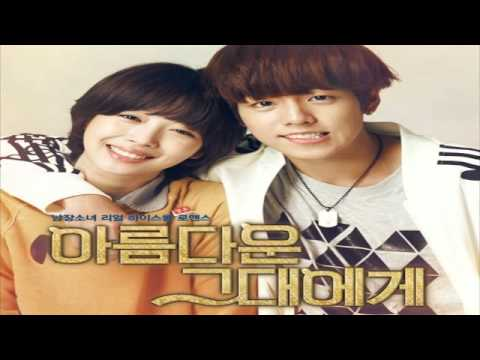 OST 3 - Super Junior KRY - SKY: To the Beautiful You (Hana Kimi Korean Version)