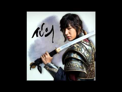 OST 2 - Shin Yong Jae (신용재) [4Men] - 걸음이 느려서 (Walking Slowly): The Great Doctor