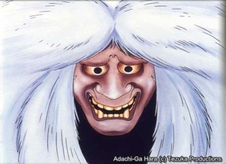 Tezuka Lion Book Series Episode 3: Adachi-Ga Hara