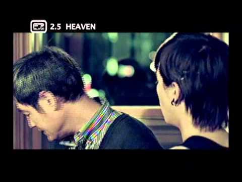 F.T. Island: Heaven + I Love You (Ver. 1)