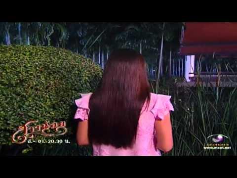 Sao Noi (2012) - Little Girl Episode 16 (Part 1)