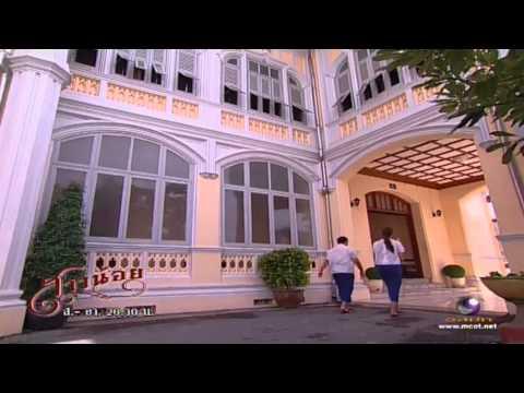 Sao Noi (2012) - Little Girl Episode 17 (Part 1)