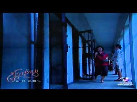 Sao Noi (2012) - Little Girl Episode 18 (Part 1)