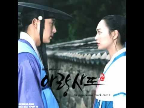 You Are Love - K.Will: Arang and the Magistrate