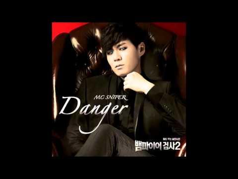 MC Sniper - Danger: Vampire Prosecutor 2