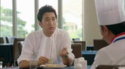 Ohlala Couple Episode 1