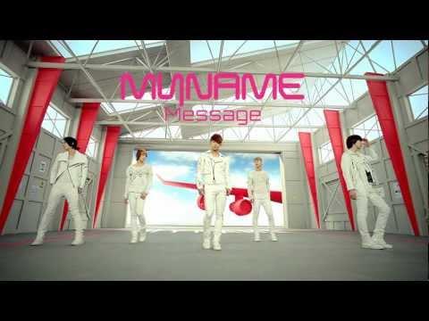 MYNAME: Message (Japanese Version)