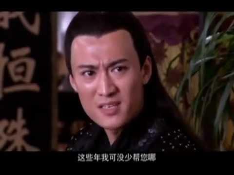 Cuo Dian Yuan Yang Episode 3