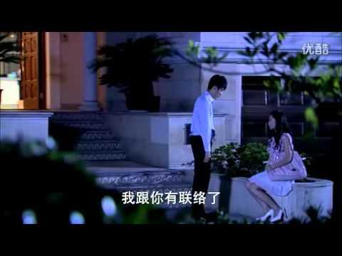 The Temptation to Go Home Episode 17: 回家的诱惑