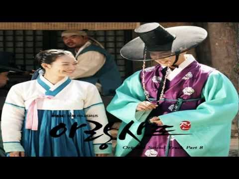 Yoo Seung Chan - Mirage 신기루: Arang and the Magistrate