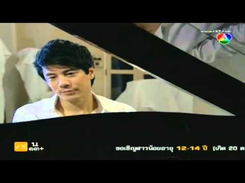 Tawan Tor Saeng (The Sun Weaves Light) Episode 9: TTS (Part 1)