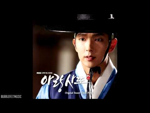 Lee Ki Chan (이기찬) - I'll Cry Out 외쳐본다: Arang and the Magistrate