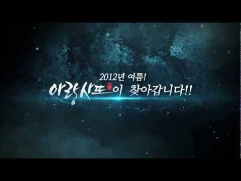 Arang and the Magistrate: Korean Drama Guide