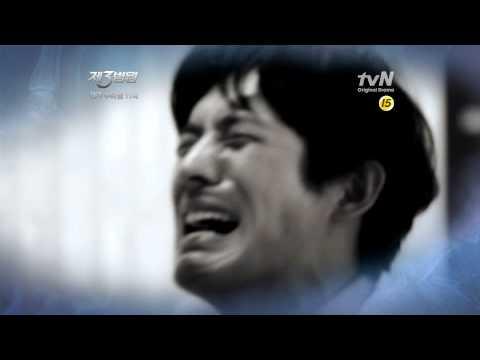 The 3rd Hospital: Korean Drama Guide
