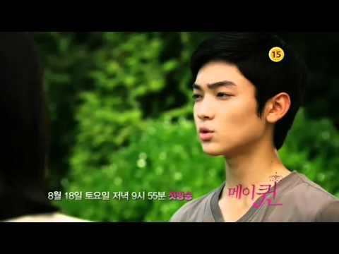 May Queen (Part 1): Korean Drama Guide