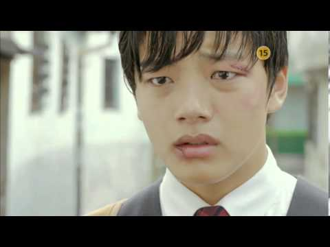 Trailer (1): I Miss You