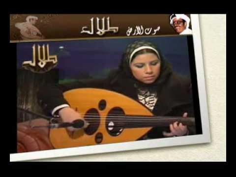 Arabic maqam (Alsaba) Music: Arabian