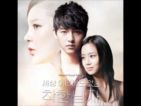Good Person  좋은 사람입니다 - Cho Eun 조은: The Innocent Man (aka Nice Guy)