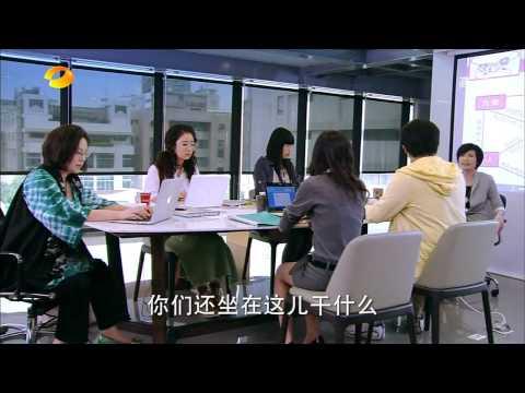 Drama Go Go Go Episode 1 (Part 1)