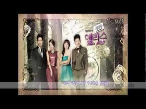 Teaser 2: Cheongdam-dong Alice