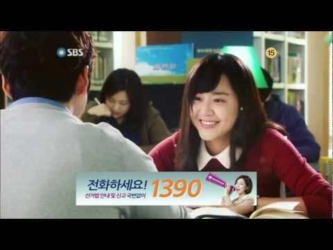 Teaser 3: Cheongdam-dong Alice