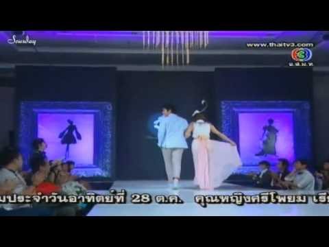 Punya Chon Kon Krua Episode 6: PCKK (vosta) (Part 1)