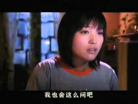 Tears of Happiness Episode 12: Tears of Happines (幸福的眼泪)