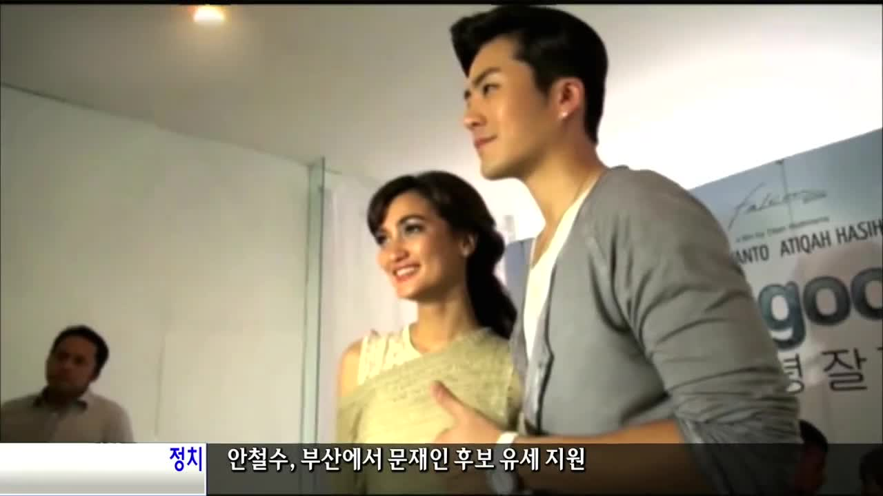 [M] Indonesians Welcome Korean Singer, Eru