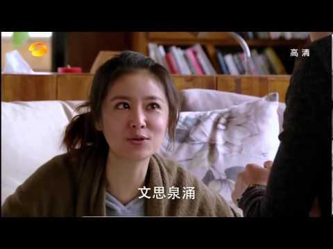 Drama Go Go Go Episode 11 (Part 1)