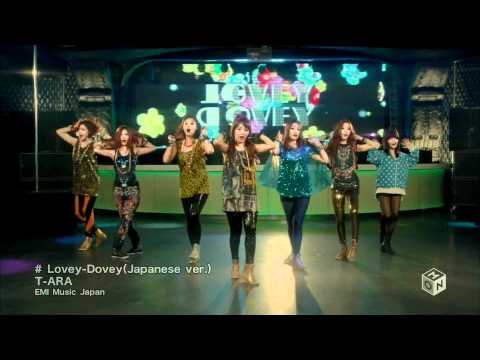 T-ara: Lovey Dovey (Japanese Version)