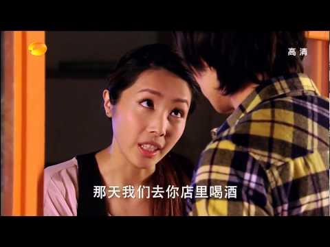 Drama Go Go Go Episode 16 (Part 1)