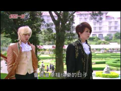 KO One Return Episode 5