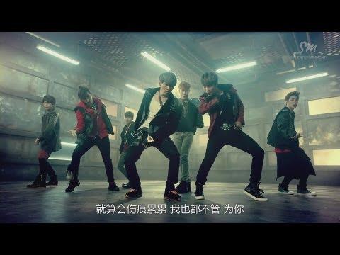 Super Junior M: Break Down