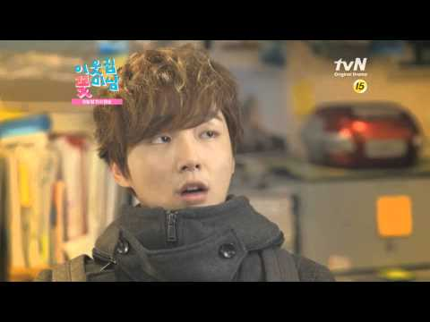 Episode 6 Preview: Flower Boy Next Door