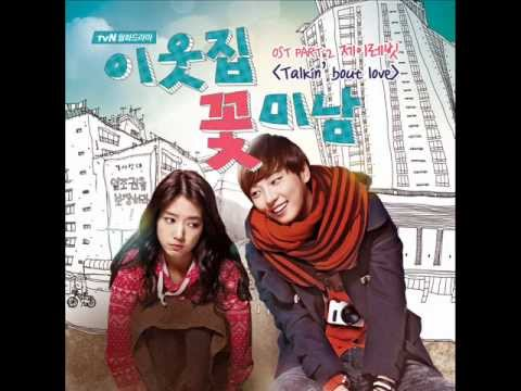 FBND OST 2 - Talkin' about love by J Rabbit: Flower Boy Next Door