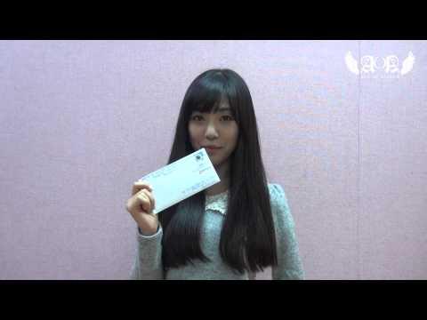 "AOA ""Love Letter"" Event ! MinA: AOA (Ace Of Angels)"