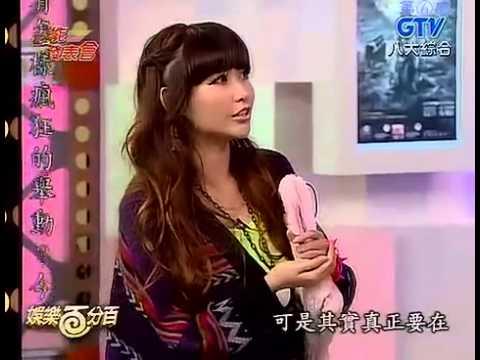 100% Entertainment/100 Percent Entertainment Episode 7: 2013-01-05 Talent Show -- 小宇宙 (Part 1)