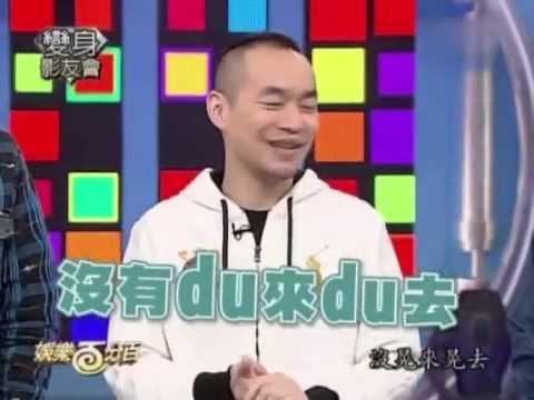 100% Entertainment/100 Percent Entertainment Episode 17: 2013-01-18 Transform Fans Meet (Part 1)